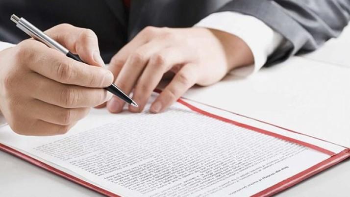 Предоставление сведений о конечном бенефициаре юрлица