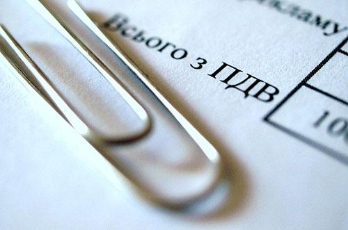 Обложения НДС операций по предоставлению права на использование программного обеспечения на условиях лицензионного договора