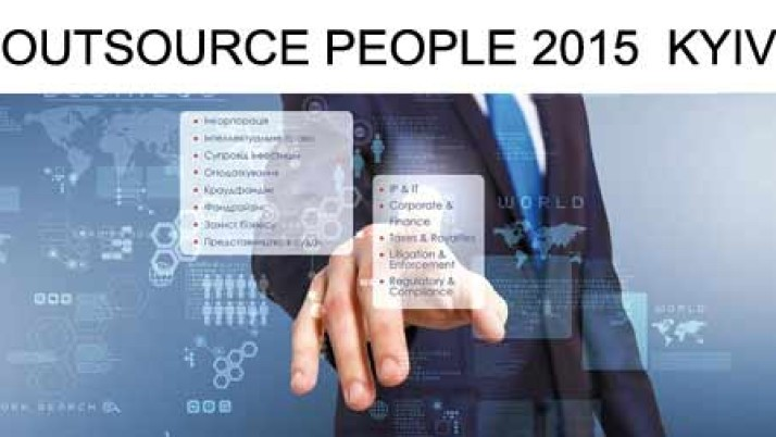 Конференция «OUTSOURCE PEOPLE 2015»