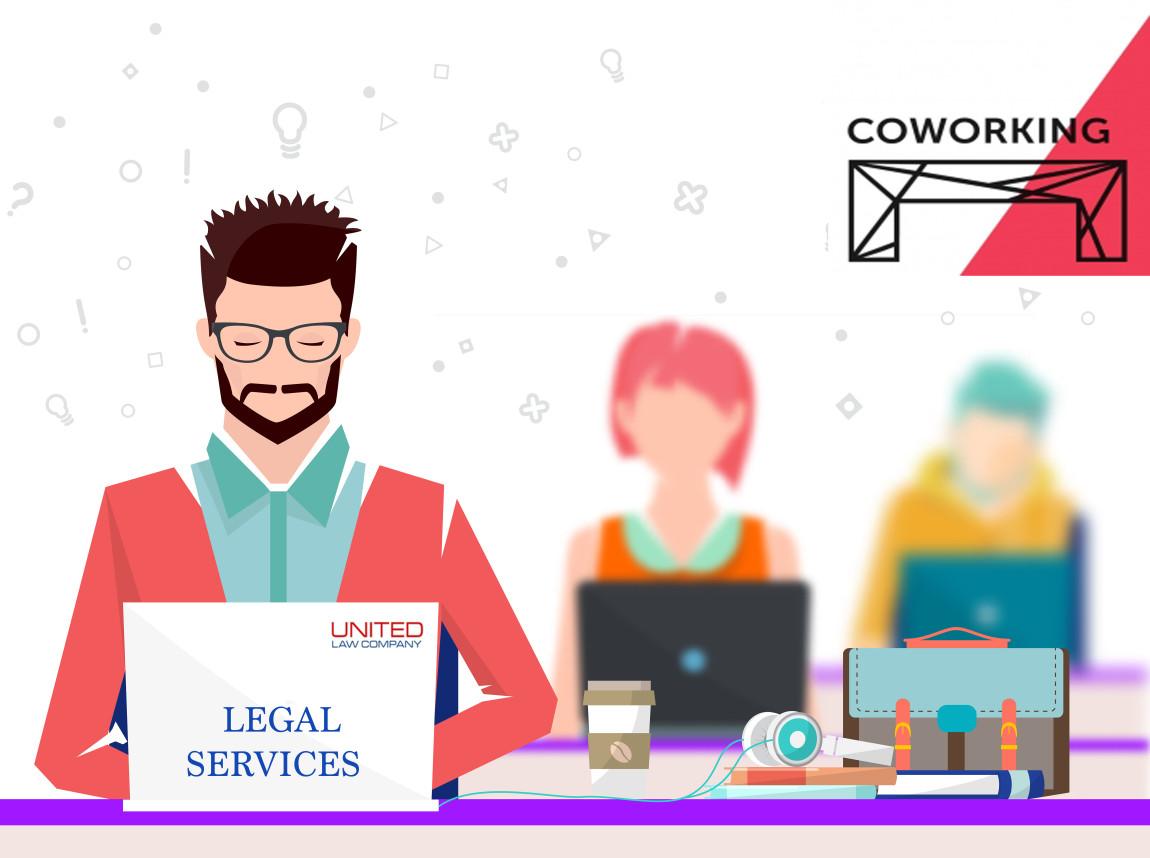 Юридические услуги от UNITED Law Company в коворкинге «Платформа»